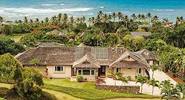 הבית של סנטנה, צילום: realtor.com