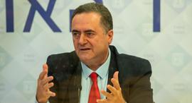 מסיבת עיתונאים שר האוצר ישראל כץ  , צילום: שלו שלום