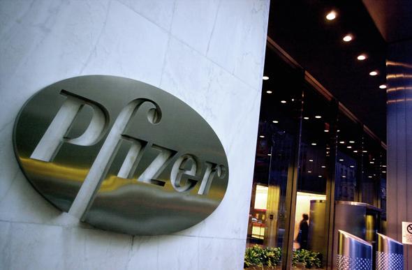 מטה חברת פייזר בניו יורק