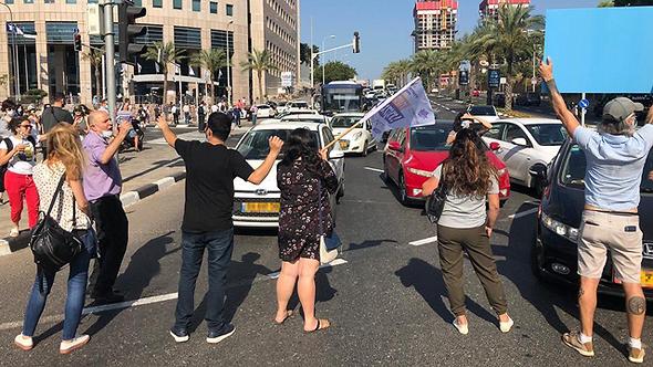 מחאת העובדים הסוציאלים בעזריאלי