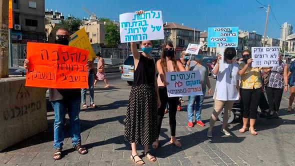 מחאת העובדים הסוציאליים, צילום: חמוטל כהן