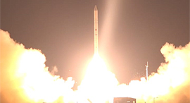 Ofek 16 satelies is launched into space. Photo: Ministry of Defense