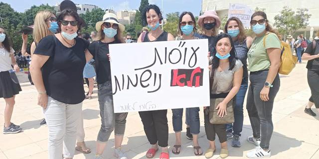 המצוקה הגיעה לרחובות: אלפי עובדים סוציאליים מפגינים במרכז תל אביב