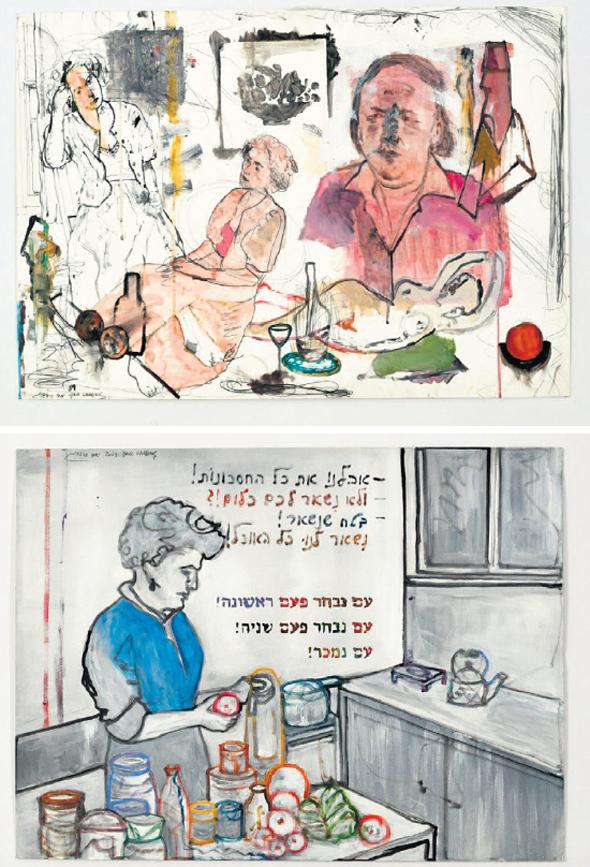 ציורים של יאיר גרבוז מהתערוכה. ללא כותרת, עיפרון ואקריליק על נייר