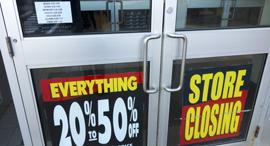 חנות של Sear's שנסגרה, צילום: שאטרסטוק
