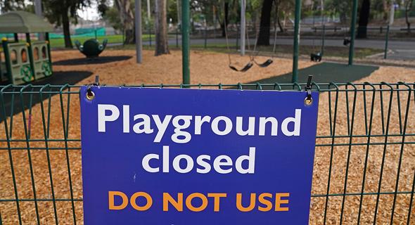 גן משחקים סגור במלבורן