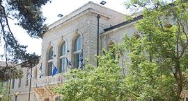 בית חולים ישן שערי צדק רחוב יפו ירושלים מבנה לשימור 1, צילום: ויקיפדיה