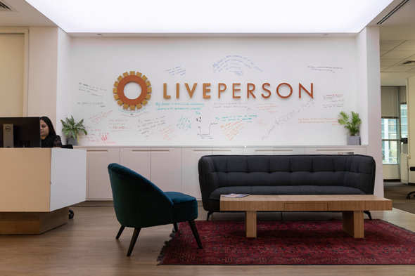 LivePerson's office in Raanana. Photo: Micha Lovton
