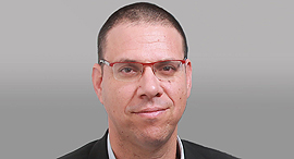 "עו""ד מאורי אמפלי דן אנד ברדסטריט"