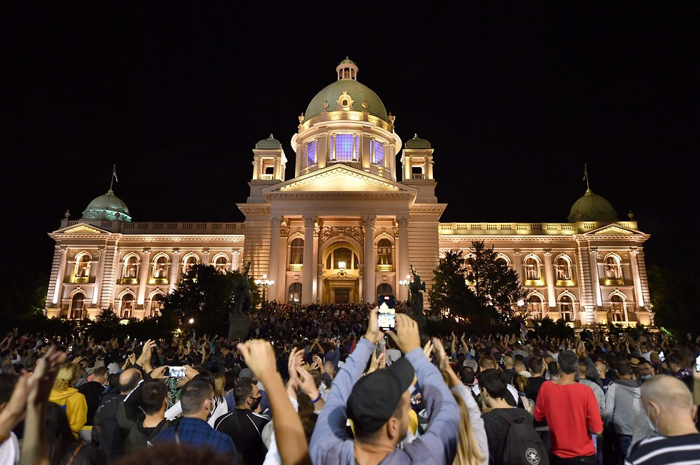 מחאה נגד הסגר בבלגרד, סרביה