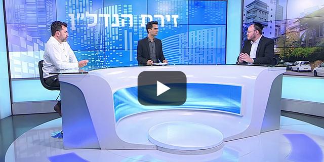 פאנל רמת גן לחצן זירת הנדלן