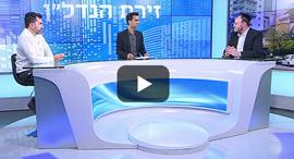 פאנל רמת גן