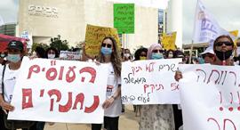 הפגנה של העובדים הסוציאלים, צילום: דנה קופל