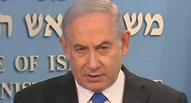 """מסיבת עיתונאים ראש הממשלה בנימין נתניהו 9.7.20, צילום מסך: לע""""מ"""
