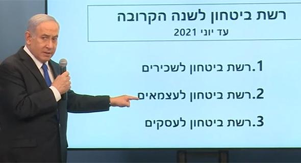 ראש הממשלה בנימין נתניהו מציג את התוכנית הכלכלית, אתמול. הממשלה איבדה שליטה