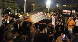 מחאה הפגנה משבר כלכלי קורונה בכיכר רבין תל אביב מפגינים , צילום: מוטי קמחי