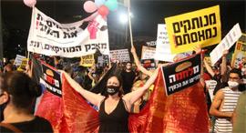 ההפגנה אתמול בתל אביב, צילום: מוטי קמחי