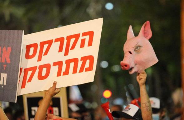 """הפגנת מחאה בת""""א, בשל המשבר הכלכלי"""