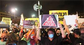 """מחאה בת""""א בשל המשבר הכלכלי, צילום: מוטי קמחי"""