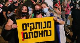 מחאה הפגנה משבר כלכלי קורונה בכיכר רבין עצמאים שלט , צילום: איילת קרסו