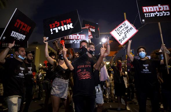 הפגנה של העצמאים, צילום: גטי אימג