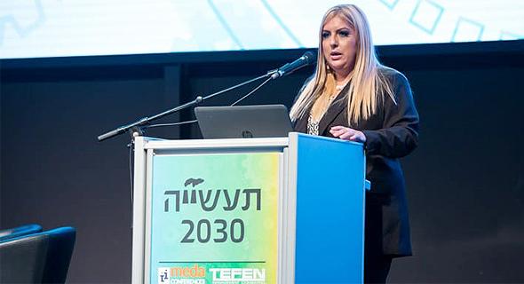 Mally Bitzur-Parnes. Photo: Dror Sitahkol