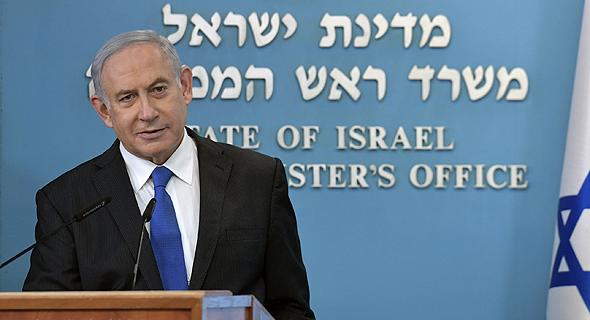 Israel Prime Minister Benjamin Netanyahu. Photo: Kobi Gideon/GPO