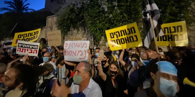 """ישראל קיבלה ציון """"מספיק"""" במדד תפיסת השחיתות הבינלאומי"""