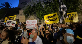 הפגנה ירושלים  בית ראש הממשלה שחיתות 14 ביולי 2021 3, צילום: יונתן קסלר