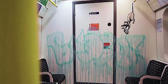 ציור של בנסקי בתחתית בלונדון, צילום: Instagram/Banksy