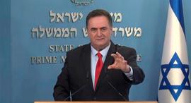 """שר האוצר ישראל כץ, צילום: לע""""מ"""