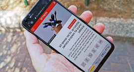 Realme X3 SuperZoom רילמי סמארטפון, צילום: רפאל קאהאן