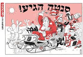 קריקטורה 19.7.20, איור: יונתן וקסמן