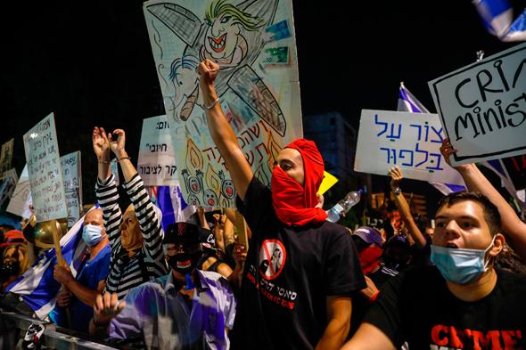 מחאת העצמאים, בלפור ירושלים, ארכיון