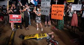 מחאת האמנים, צילום: איי פי