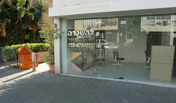 חנות להשכרה ברחוב בן יהודה תל אביב