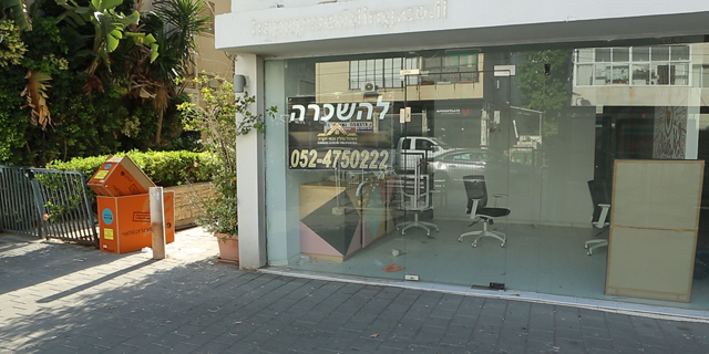 חנות להשכרה ברחוב בן יהודה תל אביב, צילום: טל אזולאי