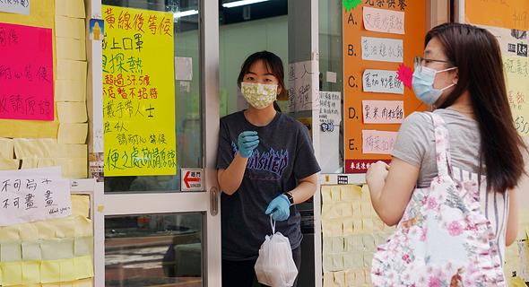 קורונה הונג קונג מסעדות רק בטייק אוויי 20.7.20, צילום: רויטרס