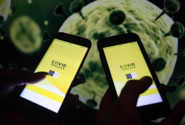 אפליקציה Covid Tracker אירלנד איתור קורונה, צילום: רויטרס
