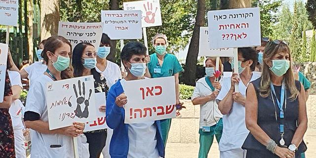 שביתת האחיות מסתיימת: עוד 2,000 תקנים ותמריצים