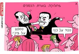 קריקטורה יומית 21.7.2020, איור: צח כהן