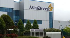 חברת תרופות מפעל בריטניה אסטרה זנקה אסטרהזנקה קורונה, צילום: איי אף פי