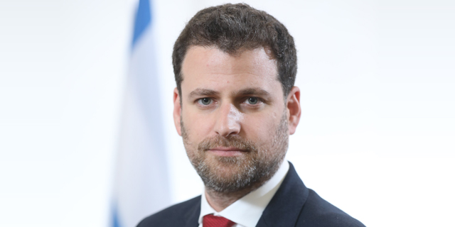 It is time to mess with Texas, urges Israel's Houston trade rep