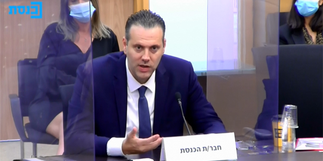 """ח""""כ מיקי זוהר, צילום: ערוץ הכנסת"""
