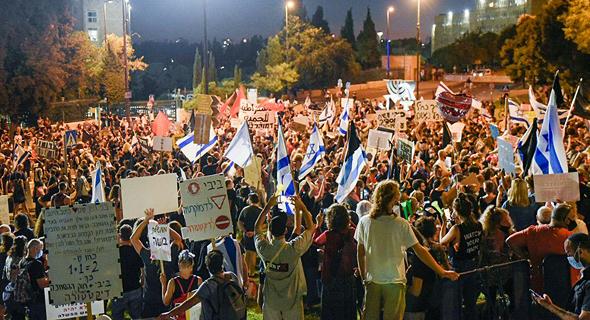 הפגנת הדגלים השחורים מול הכנסת, הערב, צילום: שלו שלום