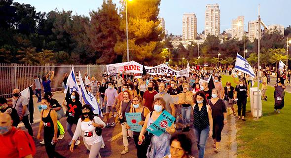 המפגינים צעדו לעבר כנסת ישראל