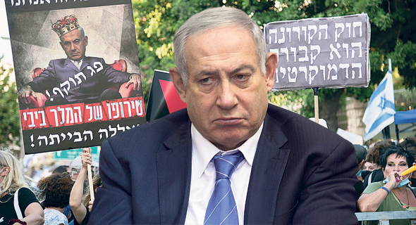 Benjamin Nenatyahu superimposed on images from a rally against him. Photo: Orel Cohen