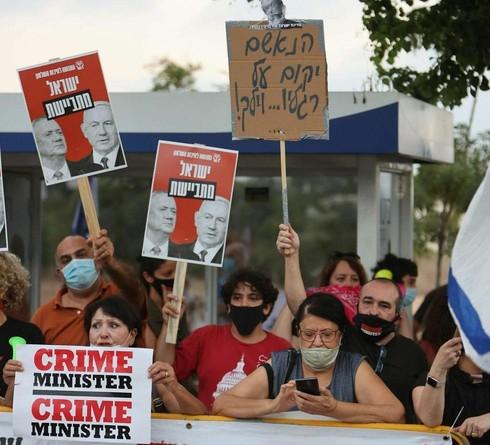 הפגנה מול מעונו של ראש הממשלה נתניהו בקיסריה, צילום: גיל נחושתן