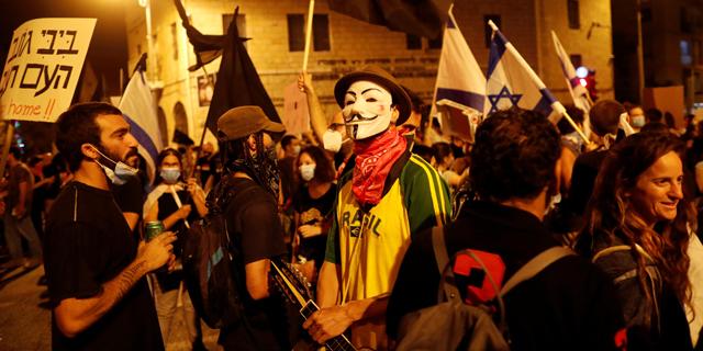 An anti-Netanyahu rally outside the Prime Minister
