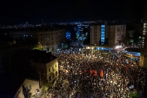 הפגנת המחאה בבלפור, אמש, צילום: שלו שלום